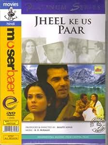 Jheel Ke Us Paar (Hindi Film / Dharmendra / Mumtaz / DVD)