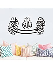 Islamic Muslim Wall Art Sticker Decal Home Diy Decor Wall Mural Removable Room Decal Sticker , 2724322383594