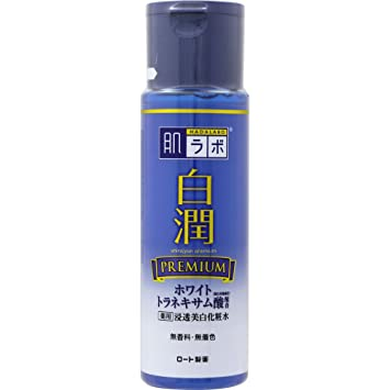 Image result for hada labo whitening lotion