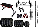 Body Maxx Home Gym Weight Lifting Rods(Pack 4) With Flat Bench(40 Kg)