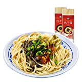 OUZ123 Wuhan Hubei Specialty Alkaline Noodles Re Gan Mian 热干面 (1800g/63.5oz)