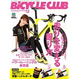 BiCYCLE CLUB 2018年12月号