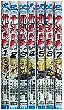 北斗の拳 イチゴ味  コミック 1-7巻セット