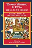 Women Writing in India: 600 B.C. to the Present, V: 600 B.C. to the Early Twentieth Century published by The Feminist…