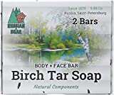 Natural Birch Tar Soap. (9.6 oz. Pack of 2 Bar). Care Body and Face. Treatment of Eczema and Psoriasis. Soap Essential Oils. Acne and Blackhead Treatment. For Men, Women & Teens. For All Skin Types.