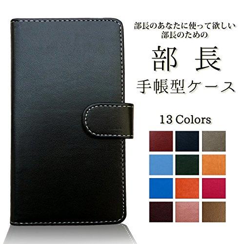 5549347539 SHL25 AQUOS SERIE 部長 手帳型 ケース カバー pu レザー 【内側黒TPU】 手帳