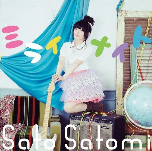 Satomi Sato - Seitokai Yakuindomo * (Anime) Outro Theme: Mirai Night [Japan CD] KICM-3275