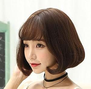 Within The New Korean Women Girls Female Short Hair Wig