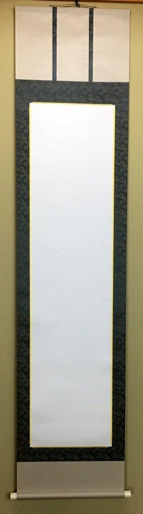 簡単に掛け軸製作!アイロン掛け軸キット 半切サイズ 三段表装 (紺色系) B00WFMQ33E 紺色系 紺色系