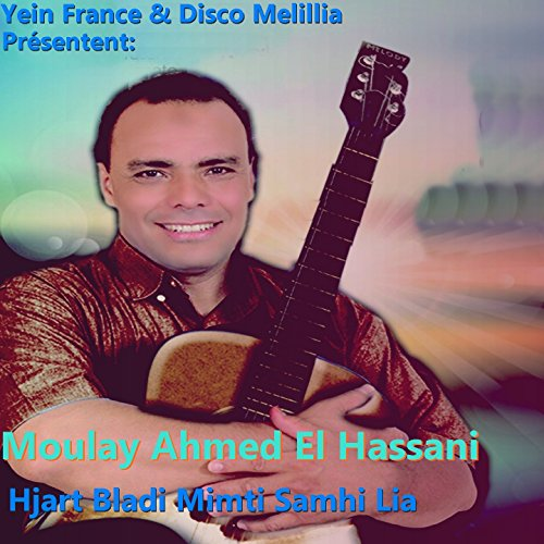 music moulay ahmed al hassani