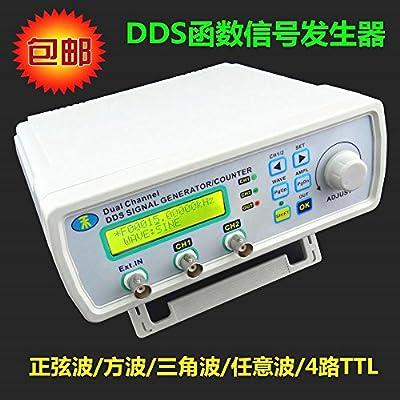 Diybigworld MHS-5200A High Precision Digital DDS Dual-channel Signal Source Generator Arbitrary Waveform Frequency Meter 200MSa/s 25MHz