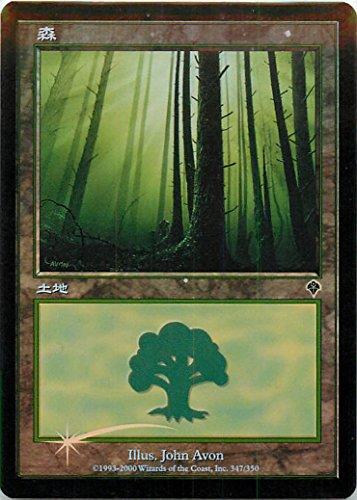 マジックザギャザリング MTG 基本土地 日本語版 森/Forest INV-347 基本土地 Foil