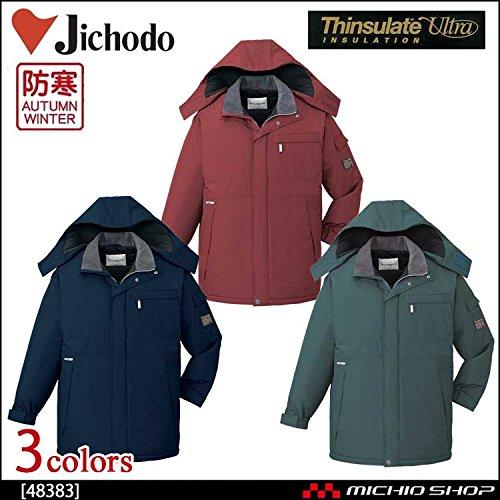 自重堂 作業服 エコ防水防寒コート 48383 大きいサイズ B07BMKC69K 5L|012グリーン 012グリーン 5L