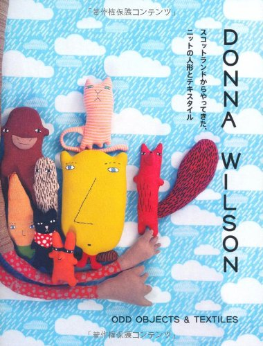 Donna Wilson - Odd Objects And Textiles (Japanese And English Edition)