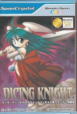 だいしんぐないと ワンダースワン / Dicing Knight Bandai Wonderswan