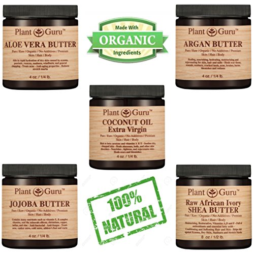 Body Butter VARIETY PACK Natural product image