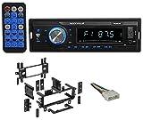 Digital Media Receiver/Radio w/Bluetooth MP3 USB/SD For 87-95 JEEP WRANGLER YJ