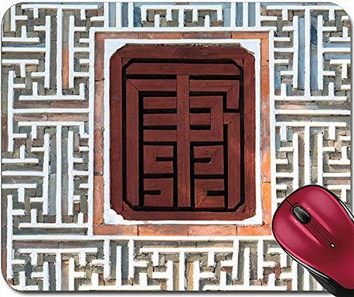 - HZMJPAD 8.6 X 7.1 Mouse pad Mouse Mat Image ID: 16991531 Traditional Ornament in Changgyeonggung Palace Seoul South Korea