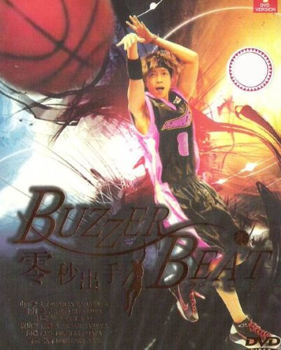 Buzzer Beat Japanese Tv Drama Dvd Digipak Boxset English Sub NTSC All Region by