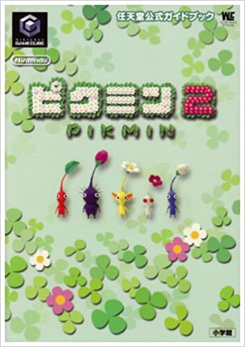 Pikmin 2 Wonder Life Special Nintendo Official Guide Book 2004 Isbn 4091061648 Japanese Import 9784091061645 Amazon Com Books