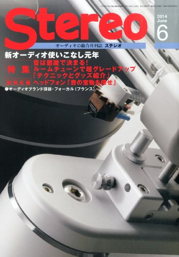 Price comparison product image Japanese Music Magazine stereo June 2014