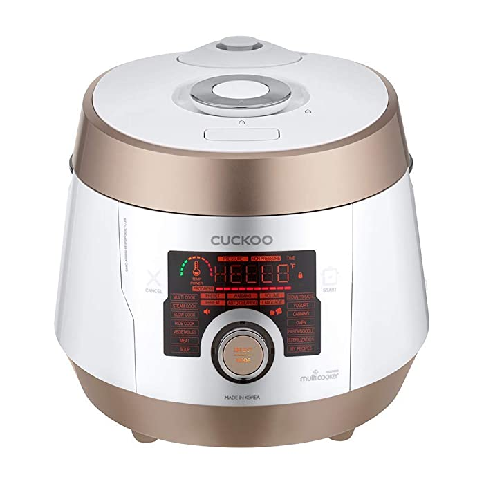 The Best Coco Rice Cooker