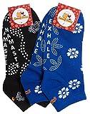 Non-slip Non-Skid Yoga Pilates Socks for Women, Pure Barre, 2 Pack, Great Grip