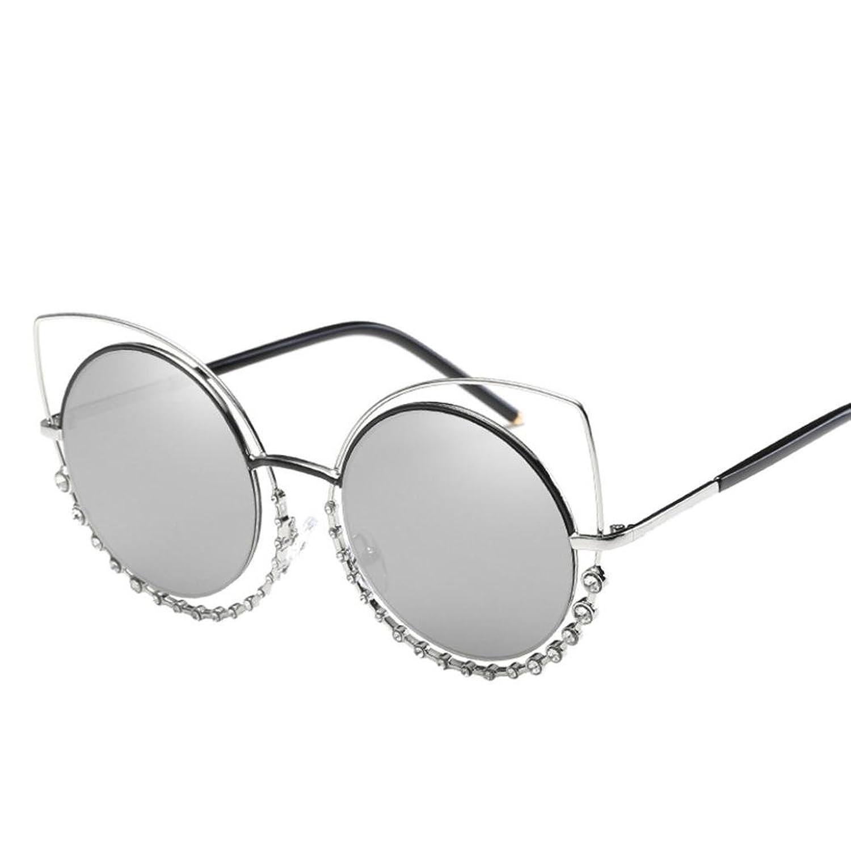 METFIT Women Fashion Diamond Cat Eye Sunglasses for Travel Sport