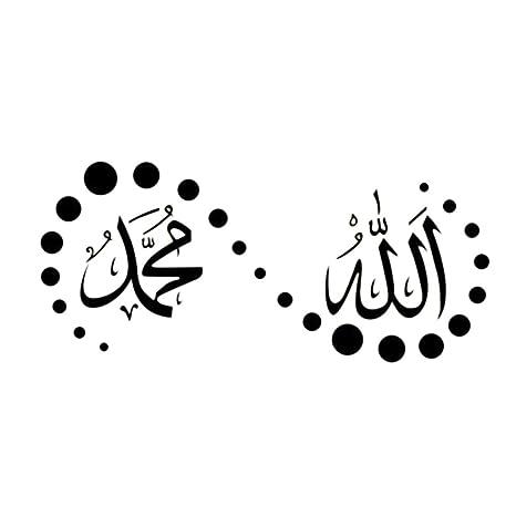 Amazon.com: Decoración del hogar – Dios Allah Quran Mural ...