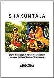 Shakuntal, Ashok Sinha, 1462879330