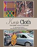 Kente Cloth: New Edition