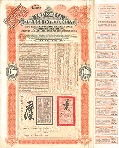 £100 Imperial Chinese Government 5% Bond. Tientsin-Pukow Railway Loan