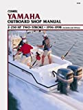 Clymer Yahama 2-250 HP Two-Stroke Outboard and Jet Drives 1996-1998