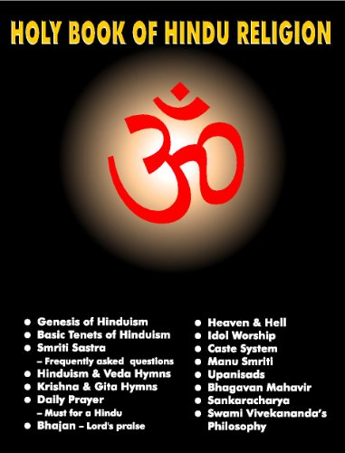 The holy book of hindu religion kindle edition by satyajit the holy book of hindu religion by chakrabarti satyajit fandeluxe Image collections