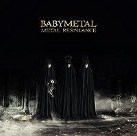 BABYMETAL / METAL RESISTANCE[DVD付初回出荷限定盤]の商品画像
