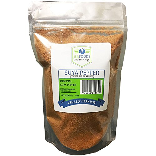 Suya seasoning 8oz - African suya seasoning - sweet flavor, spicy powder, grilled steak seasoning blend (with kuli kuli – grounded roasted peanut cake) (SUYA PEPPER 8oz) - Grilled Pepper Steak