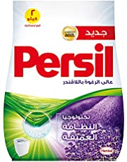 Persil High Foam Powder Detergent with Lavender Scent for Top Load Washing Machines - 2 kg