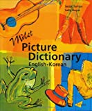 Milet Picture Dictionary, Sedat Turhan and Sally Hagin, 1840593563
