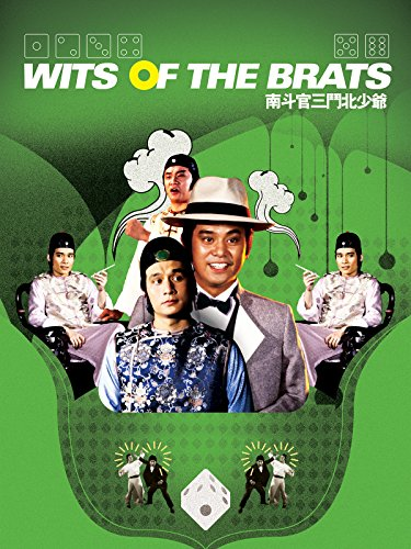 DVD : Wits Of The Brats