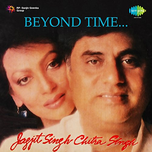 Jagjit singh and chitra singh ghazals online dating