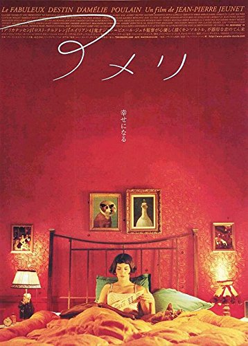 Amelie - Japanese Style Movie Poster by Generic