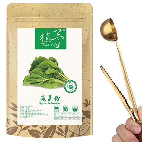 100% Pure Natural Plant Water Spinach Powder Face Film Materials, Meal Powder Skin Care 100G Detox, Enhance Immunity, Vitamin C