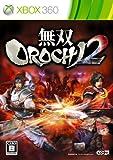 Musou Orochi 2 [Japan Import]