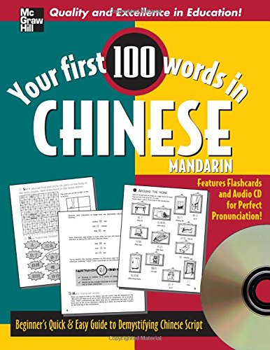 Your First 100 Words in Chinese w/CD Audio: Beginner's Quick & Easy Guide to Reading Chinese Script (Your First 100 Words In...Series)
