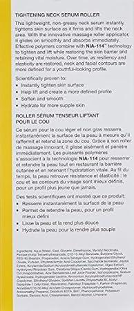 Strivectin Strivectin-Tl Tightening Neck Serum Roller