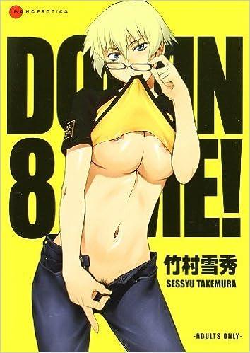 Domin-8 Me by Sessyu Takemura (2011)