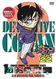 Animation - Meitantei Conan (Detective Conan) Part 22 Vol.2 [Japan DVD] ONBD-2158