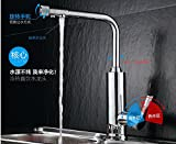 Kitchen faucet, drinking machine leading super filtering water purifier, water filter faucet , 5047-1c double turn rotary net faucet