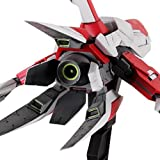 Pm office er Legend Silver Hawk burst Dariusburst Chronicle Sabers total length of about 160mm 1/60 scale plastic kit PP059