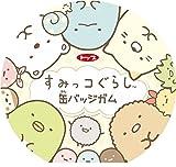 Corner life can budge game 20 pieces shokugan / gum (corner life)